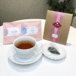 プチギフト用の「呈茶箱」